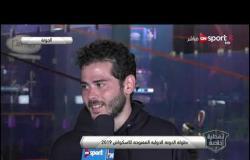 كريم عبد الجواد: لم أتوقع الفوز على مروان الشوربجي بثلاثة أشواط نظيفة ببطولة الجونة للاسكواش