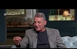 صاحبة السعادة - محمود حميدة: أنا مابحبش اتفرج على التليفزيون ومليش في الكورة ومعنديش أكاونت ع فيسبوك