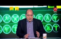 كواليس اجتماع عبد الله السعيد مع لاعبي بيراميدز بعد الفوز على الزمالك