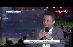 تحليل أشرف حنفي لفوز كريم عبد الجواد على مروان الشوربجي ببطولة الجونة المفتوحة للاسكواش