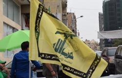 """ممثل """"حزب الله"""" بحث في موسكو اعتداء إسرائيل على النفط والغاز اللبناني"""