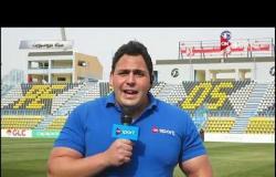 أجواء وكواليس مباراة وادي دجلة والإسماعيلي