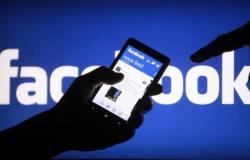 هيئة رقابة كندية تتهم «فيسبوك» بانتهاك قوانين الخصوصية