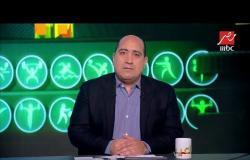اللعيب | مهيب عبد الهادي : ستاد الدفاع الجوي من أفضل ستادات مصر بسبب بيراميدز