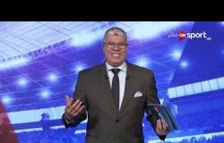 ملعب أون - لقاء مع محمد صلاح وأيمن المزين - 24 إبريل 2019 - الحلقة الكاملة