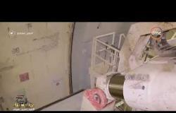 مصر تستطيع - تقرير عن ماكينة TBM المستخدمة في حفر أنفاق بورسعيد والاسماعيلية
