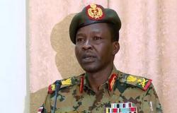 بيان هام من المجلس العسكري السوداني