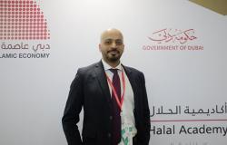المنتجات الحلال تجذب المستثمر العربي إلى روسيا