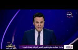 الأخبار - تواصل فعاليات بطولة شرم الشيخ الدولية لسباق الهجن