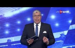 """أحمد شوبير: ملاعب كأس الأمم الأفريقية ستكون مثل """"الكامب نو"""""""