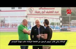 مهيب عبد الهادي عن إشاعة رحيل جروس : لمصلحة مين