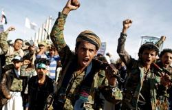 """""""أنصار الله"""" تقصف بصاروخين قوات يمنية في جيزان وقبالة نجران"""