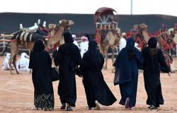 هذا مصير المتحرشين في السعودية