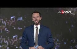 ستاد مصر - الاستوديو التحليلي لمباراة بيراميدز ووادي دجلة | 14 مايو 2019 - الحلقة الكاملة