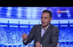 ملعب أون - لقاء مع الكابتن طارق السيد وأحمد سمير - السبت 18 مايو 2019 | الحلقة الكاملة