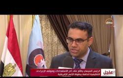 الأخبار - وقعت الهيئة العربية للتصنيع بروتوكول تعاون مع شركة هندية لتكنولوجيا الأمن