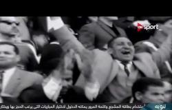 """حكاية نادي الإسماعيلي """"دراويش الكرة المصرية"""""""