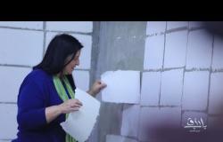 الحلقة الـ 15 من باب رزق عن صناعة الورق