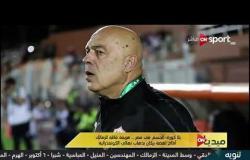 الحسم في مصر.. هزيمة قاتلة للزمالك أمام نهضة بركان بذهاب نهائي الكونفدرالية