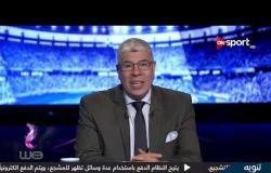 ملعب أون - لقاء مع الكابتن رفعت رجب ريعو - الأحد 19 مايو 2019   الحلقة الكاملة