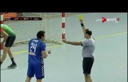 مباراة الأهلى وسبورتنج في نصف نهائي كأس مصر لكرة اليد
