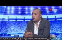 تامر عبدالحميد: الزمالك قادر على حسم بطولة الكونفدرالية في مباراة الإياب أمام نهضة بركان