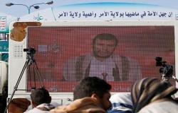 الحوثي ينفي استهداف مكة: كل ما تم تداوله افتراء وبهتان وكذب