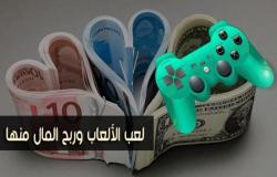 نمو كبير للألعاب الربحية على الانترنت – 12 مليون لاعب والعدد فى زيادة