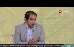 عمر صلاح يعيد خريطة صفقات الزمالك في الصيف