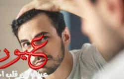 تفاصيل مراحل إجراء عملية زراعة الشعر في تركيا