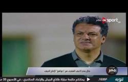 """إيهاب جلال يحذر لاعبي المصري من """"دوافع"""" الإنتاج الحربي"""