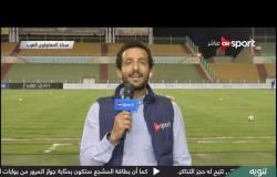أخبار وكواليس ما قبل مباراة وادي دجلة وحرس الحدود في الأسبوع الـ 33
