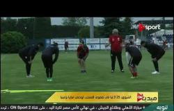 25 لاعب في صفوف المنتخب لوديتي تنزانيا وغينيا