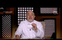 لعلهم يفقهون - الشيخ خالد الجندي يحكي تفاصيل حادثة الإفك