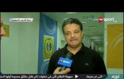 تصريحات إيهاب جلال المدير الفني للمصري عقب التعادل أمام الإنتاج الحربي