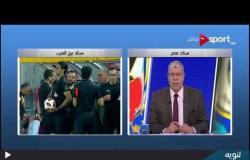 أحمد شوبير: توقفات الشوط الأول من مباراة الإسماعيلي والأهلي استغرقت 9 دقائق و 24 ثانية