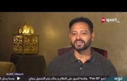 وليد صلاح عبد اللطيف يروى كواليس مفاوضات الزمالك وانتقاله من المنصورة