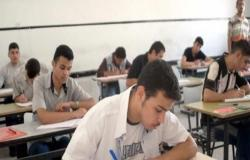 إنهاء المرحلة الأساسية شرط لمعادلة «التوجيهي» غير الأردني