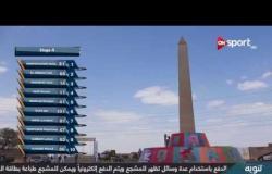 ترتيب منافسات اليوم الرابع لسباق مصر الدولي للدراجات