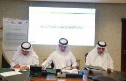 العمل السعودية: اتفاقية لتوطين 9000 وظيفة نسائية بمدارس تعليم القيادة