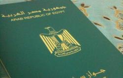 الحكومة تسحب الجنسية المصرية من 4 أشخاص بسبب «الغش والكذب»