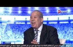 محمود أبو رجيلة يحكي قصة انضمامه لناشئين الزمالك