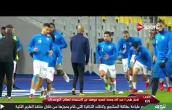 أبرز الأخبار الرياضية.. الخميس - 23 مايو 2019