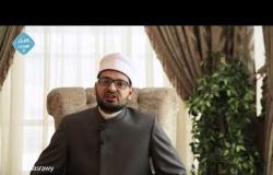 بالقرآن إهتديت ٢ | ما هو حكم الاستيقاظ على چنابة في نهار رمضان؟