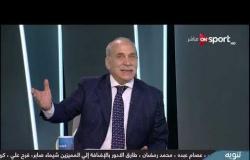 الدوري المصري - أحمد سامي وشوقي حامد مع إبراهيم عبد الجواد - 24 مايو 2019 - الحلقة الكاملة