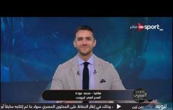 محمد عودة: بتروجت لن يواجه المقاولون قبل أن يلعب أمام الأهلي.. واؤيد إلغاء الهبوط