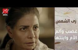 عمر يفجر غضب والدة نور.. وصندوق صور يثير شكوك فريدة