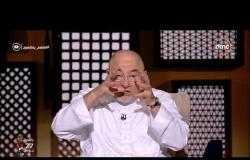 برنامج لعلهم يفقهون - مع الشيخ خالد الجندي - حلقة السبت 25 مايو 2019 ( الحلقة كاملة )