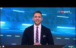 تغطية خاصة - نهائي الكونفدرالية بين الزمالك ونهضة البركان - مع إبراهيم عبد الجواد | 25 مايو 2019