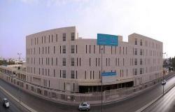 """""""إن. إم. سي"""": تأسيس كيان صحي مشترك بالسعودية"""